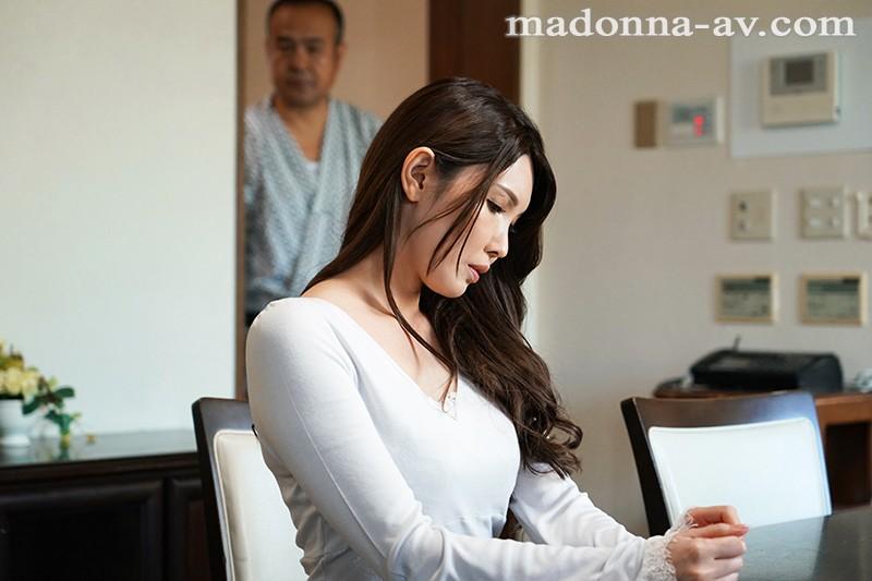 存在感を放つ現役秘書の人妻 マドンナ専属第3弾!! 夫と子作りSEXをした後はいつも義父に中出しされ続けています…。 木村穂乃香 1枚目