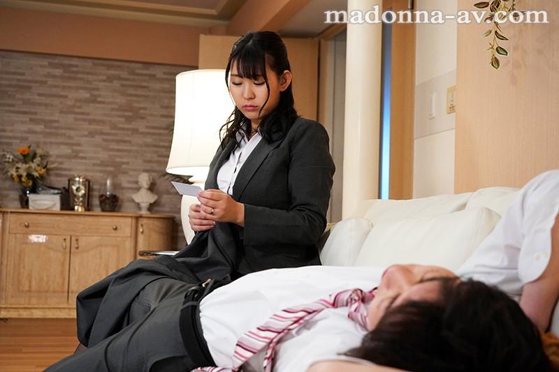 マリッジブルーNTR 結婚式前日に目撃したIカップ妻と同僚の衝撃的浮気映像 神坂朋子 1枚目