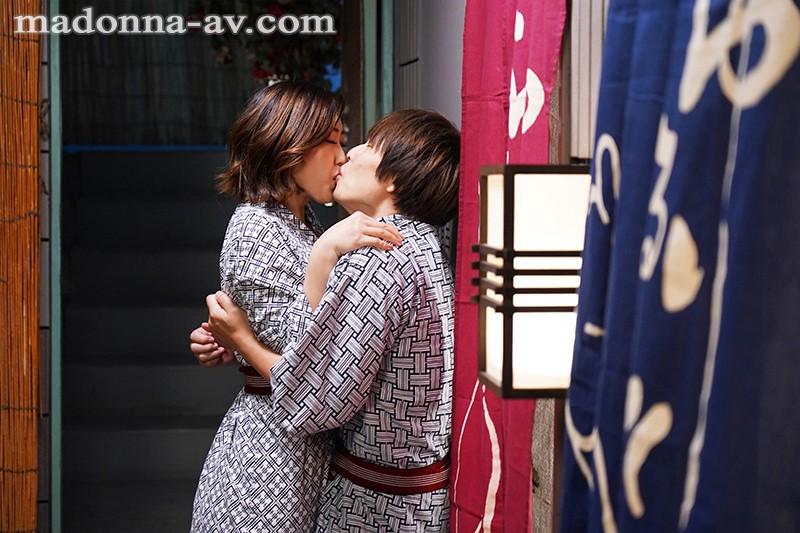母と子の性活事情 東海林和子60歳