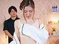 [JUL-481] ブライダルエステNTR-施術師の淫らな指先に堕ちたスレンダー妻- 東希美