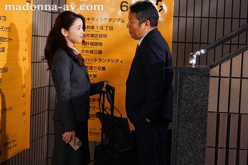 出張という名の不倫旅行 柊紗栄子1