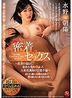 密着セックス〜患者の温もりに身体を委ねてしまった人妻看護師の官能不倫〜 水野朝陽 ダウンロード