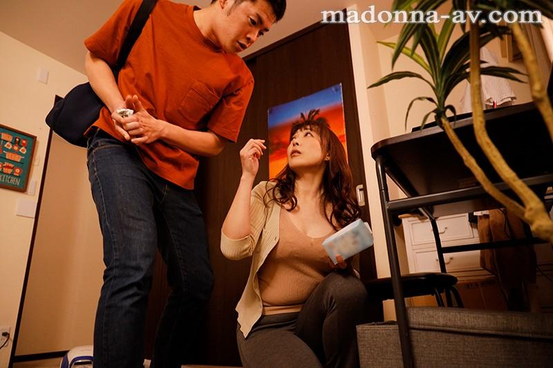 コンドーム1箱分の不貞関係―。 〜 0.02mmの距離越しに、二人は肉体を求め合って。〜 小林真梨香 キャプチャー画像 2枚目