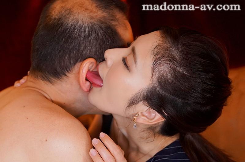 JUL-522 Electric Transfer! Honoka Yonekura Madonna Only Debut! Beautiful Older Woman Loses Herself I