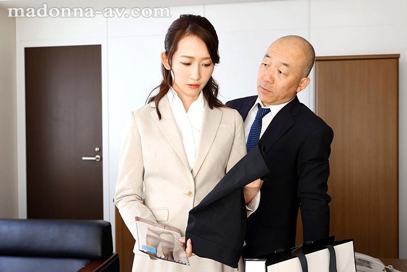 人妻オフィスレディの絶対領域 貞淑妻を襲う、部長の言いなり社内羞恥―。 水戸かな1