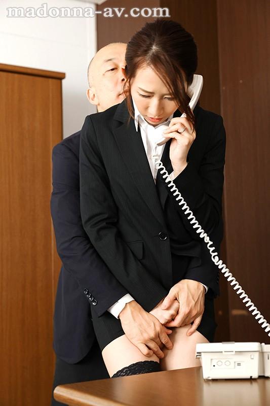 人妻オフィスレディの絶対領域 貞淑妻を襲う、部長の言いなり社内羞恥―。 水戸かな6