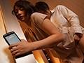 [JUL-540] 原石 ミセス・ダイヤモンド 専属第4弾!! 初NTR作品!! 「同窓会に行ってくるね♪」と出ていった妻から、もう3時間既読がつかない―。 本田瞳