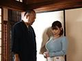 [JUL-612] 【FANZA限定】夫と子作りSEXをした後はいつも義父に中出しされ続けています…。 叶愛 パンティと生写真付き