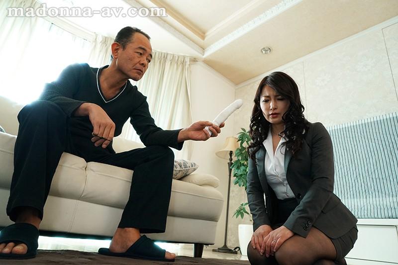 夫の身代わりになった高慢女上司、恥辱のクレーム対応―。 悪質男に固定バイブを強●されて謝罪と絶頂を繰り返す人妻―。 一色桃子