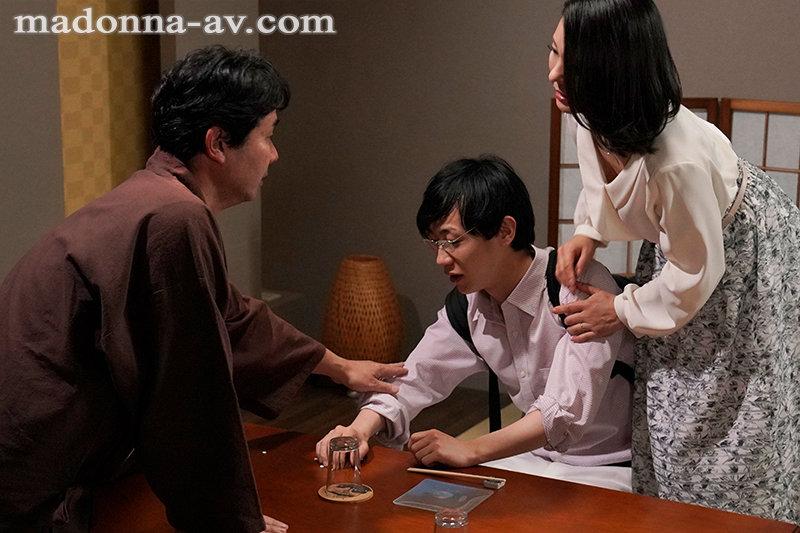 「ねぇ?あなた、本当に童貞なの?」~童貞詐欺にイカされ続けた人妻~ 綾瀬麻衣子 キャプチャー画像 2枚目