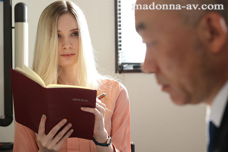 人妻秘書、汗と接吻に満ちた社長室中出し性交 男の憧れ『金髪』×『秘書』ついに登場!! リリー・ハート 1