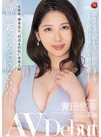 「高嶺の花なんかじゃないけん…。」8頭身、博多美人、肩書きのない専業主婦 青田悠...のジャケット画像