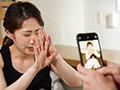 僕が部活の夏合宿中、愛する母は担任の手に堕ちた―。 長嶋沙央梨