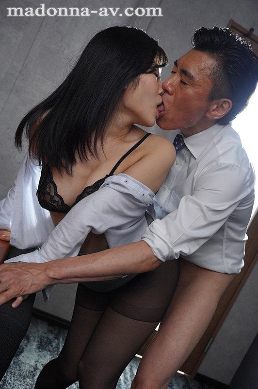 私をオナホにしてください。~裏垢で晒されたドM人妻OLの犯●れ願望~ 神宮寺ナオ