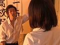 愛しのミセス女教師総集編4時間sample11