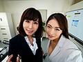 【VR】Wれいこ共演VR!! 二人は女上司 黒パンスト美脚で僕の...sample2