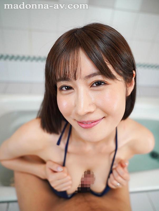 【VR】レンタル奥さんVR 藤森里穂6