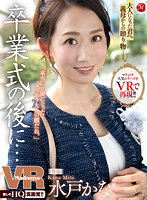 (juvr00125)[JUVR-125][VR] This Popular Madonna Series Is Now In VR! After The Graduation Ceremony... Now That I