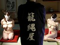 (jux00448)[JUX-448] 緊縛温泉 〜愛欲に狂う麻縄折檻〜 風間ゆみ 広瀬奈々美 ダウンロード 2