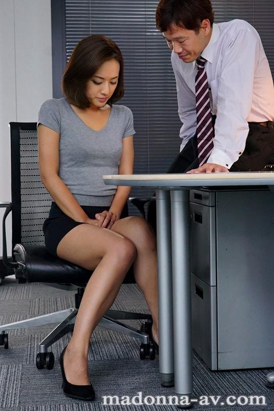 タイトスカートを穿かされて…。 たかせ由奈 キャプチャー画像 1枚目