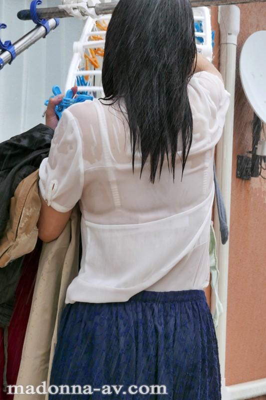 ずぶ濡れ女教師 〜浸された柔肌、濡れ透け羞恥授業〜 中谷有希 5枚目