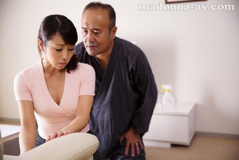 義父と嫁の密かな接吻情事 大島優香 キャプチャー画像 1枚目