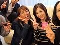 ショック!!妻があの時…あんな事を… 新築祝いパーティーの禁ビデオ 久保田慶子