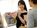 (juy00233)[JUY-233] 地味で真面目な妻がサセ子と呼ばれている件について、僕は怯えながらも調べる事にした。 三浦恵理子 ダウンロード 6
