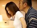 密着セックス 義兄と人妻の背徳関係 瞳リョウ