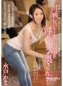 引っ越しのバイト先で出会った浮きブラ奥さん 水戸かな(juy00378)