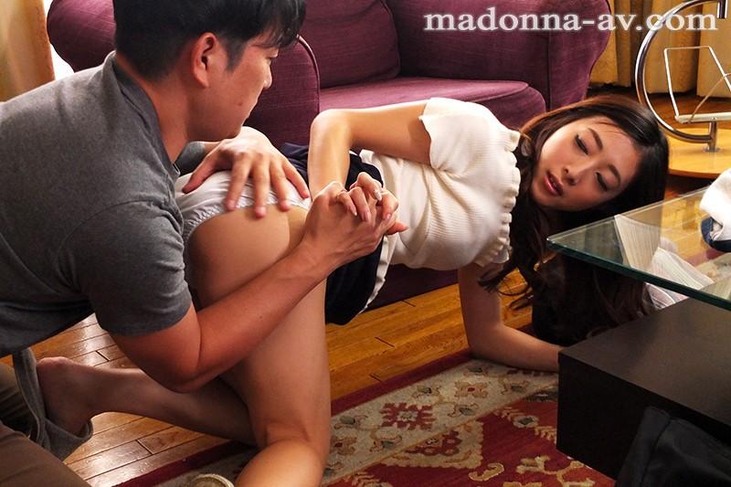 後ろから私をメチャクチャにして…。~人妻の犯●れ願望を満たすバック性交~ 阿部栞菜 画像1