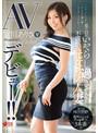 見た目がいやらし過ぎて不謹慎な元女教師人妻 30歳 AVデビュー!!(juy00482)