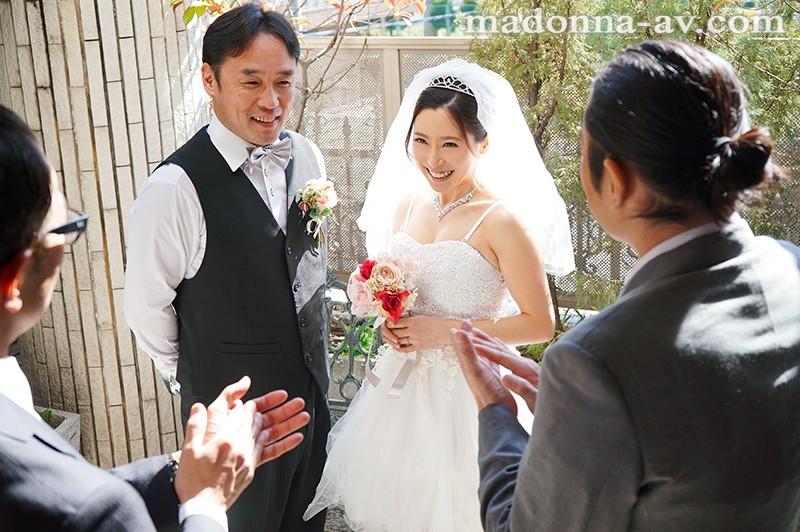 標的を愛してしまった 人妻潜入捜査官 白木優子Screenshot