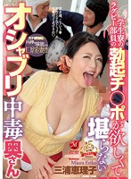 A Horny Housewife Addicted To Dick-Sucking Is Hanging Out At The S*****t Dorm Because She Wants The Rock Hard Cocks Of The Rugby Team So Bad Eriko Miura 下載