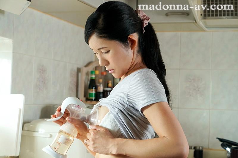 母乳の出るアラフォー人妻第二弾―。 夫の部下に敏感な乳首を責められ続け母乳が止まらない…上司の妻 西野美幸 キャプチャー画像 10枚目