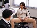 転職先の女上司に勤務中ずっと弄ばれ続けている新人の僕 谷原希美