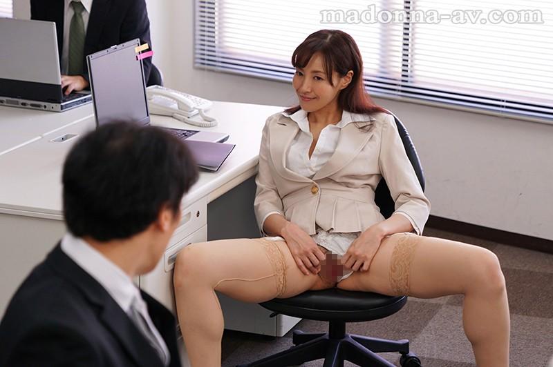 転職先の女上司に勤務中ずっと弄ばれ続けている新人の僕 谷原希美 キャプチャー画像 2枚目