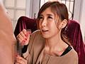 平成最後の大型新人 誕生 我妻里帆 30歳 AV Debut!!のサムネイル