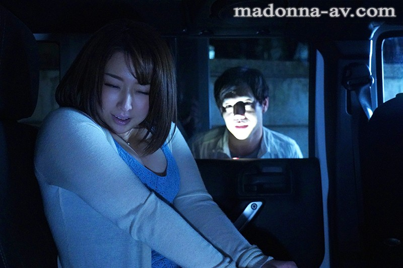JUY-841 Studio Madonna - A Terrifying Video!! Footage Even More Terrifying Than Supernatural Phenomena. Cuckolding Dare. Kanna Shinozaki big image 2