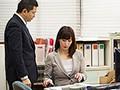 非常階段 呼び出しセックス 女上司と部下 勤務中の密会 澤村レイコ
