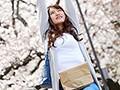 [JUY-892] その笑顔、とれたて―。 レモン農家の人妻 内海静香 28歳 AVデビュー!!