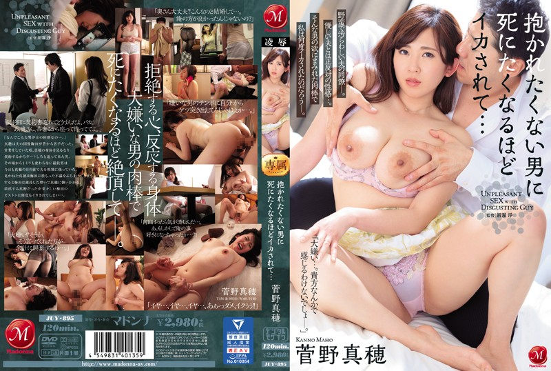 JUY-895 Horrible Man Makes Me Cum Over And Over... Maho Sugano