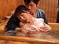 [JUY-897] 妻には口が裂けても言えません、義母さんを孕ませてしまったなんて…。-1泊2日の温泉旅行で、我を忘れて中出ししまくった僕。- 青木玲