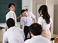 最後の夏休み、憧れの女教師と二人きりの汗だく夏期講習。 牧村彩香