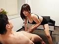転職先の女上司に勤務中ずっと弄ばれ続けている新人の僕 澤村レイコ