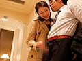 僕が隣の痴女奥さんに様々な方法で射精管理され続けた一週間 友田真希