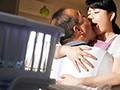 密着セックス 〜悲しみを埋め合う職場不貞愛〜 三浦恵理子sample4