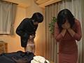 「おばさんの下着なんか盗んでどうするのよ?」女を忘れた人妻は自分に発情してくれる少年チ●ポなら中出しも拒めない!9人5時間