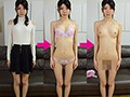 素人娘の全裸大図鑑3 5時間39人増刊号 今時の女の子が恥じらいながら脱衣していくヘアヌードコレクション