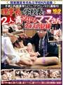 関東圏某有名私立学校K内盗撮 子供を内部進学させたいママさんのHな裏取引 理事長と学校長の2人に責められるママさんたち24人の記録